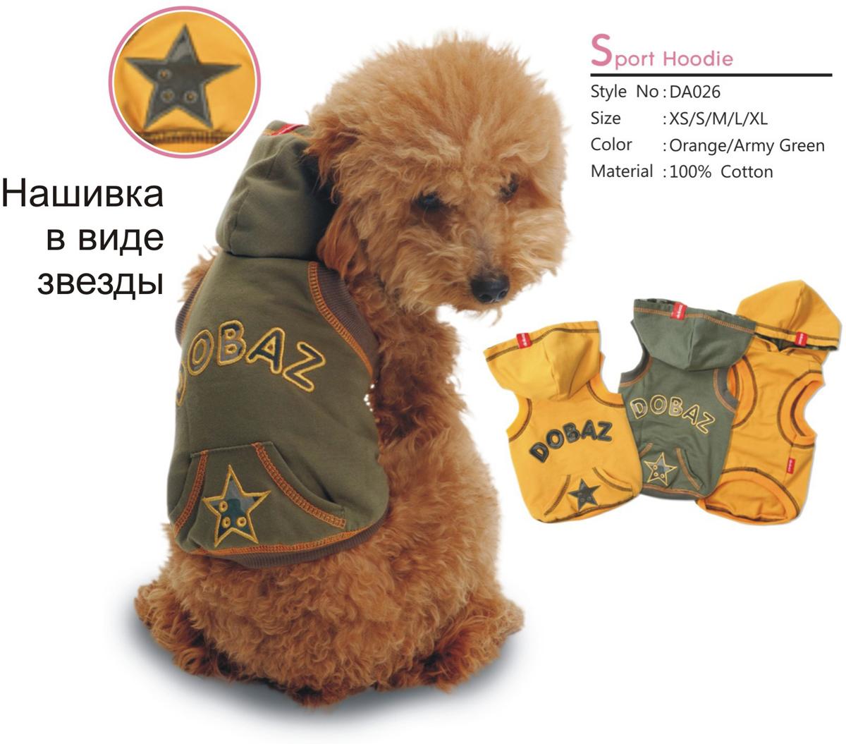 Майка для собак Dobaz, унисекс, цвет: хаки. ДА026БХЛ. Размер XLДА026БХЛМайка с капюшоном Dobaz выполнена из 100% хлопка. Майка не имеет рукавов, поэтому комфортно сидит и не сковывает движений. Спинка украшена оригинальной нашивкой в виде звезды и дополнена карманом-кенгуру. В такой майке ваша собачка будет самой стильной на прогулке.Обхват шеи: 34 см.Обхват груди: 54 см.Длина спинки: 36 см.Одежда для собак: нужна ли она и как её выбрать. Статья OZON Гид