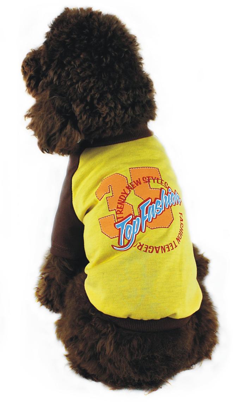Майка для собак Dobaz, унисекс, цвет: желтый. ДГ1102БХХЛ. Размер XXLДГ1102БХХЛТрикотажная майка для собак Dobaz выполнена из 100% хлопка. Майка комфортно сидит и не сковывает движений. Спинка украшена ярким принтом. В такой майке ваша собачка будет самой стильной на прогулке.Обхват шеи: 40 см.Обхват груди: 60 см.Длина спинки: 41 см.Одежда для собак: нужна ли она и как её выбрать. Статья OZON Гид