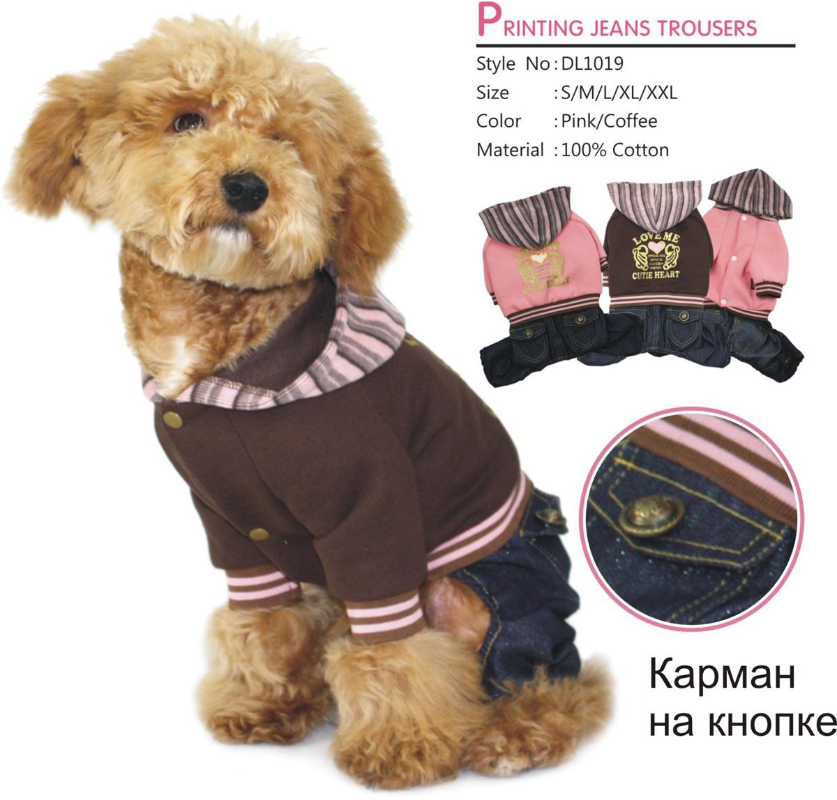 Комбинезон для собак Dobaz, утепленный, цвет: розовый, джинсовый. ДЛ1019АХЛ. Размер XLДЛ1019АХЛКомбинезон Dobaz утепленный выполнен из комбинации трикотажного и джинсового материалов. Изделие дополненокарманами.Обхват шеи: 34 см.Обхват груди: 54 см.Длина спинки: 36 см.Одежда для собак: нужна ли она и как её выбрать. Статья OZON Гид