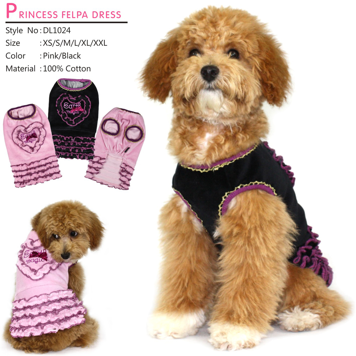 Платье для собак Dobaz, цвет: розовый. ДЛ1024АХЛ. Размер XLДЛ1024АХЛКрасивое трикотажное платье Dobaz выполнено из 100% хлопка. Модель дополнена рюшами и бантиком на спинке. В таком платье ваша собачка будет самой красивой на прогулке. Обхват шеи: 34 см.Обхват груди: 54 см.Длина спинки: 36 см.Одежда для собак: нужна ли она и как её выбрать. Статья OZON Гид