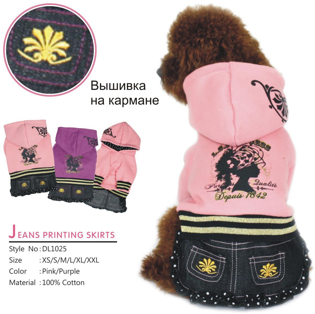 Платье для собак Dobaz, утепленное, цвет: розовый. ДЛ1025АХХЛ. Размер XXLДЛ1025АХХЛПлатье для собак Dobaz выполнено из 100% хлопка. Текстильный верх отлично сочетается с джинсовым низом. Юбочка дополнена рюшами в горошек и двумя карманами с нашивкой. Платье имеет капюшон. В таком платье ваша собачка будет самой стильной. Обхват шеи: 40 см.Обхват груди: 60 см.Длина спинки: 41 см.Одежда для собак: нужна ли она и как её выбрать. Статья OZON Гид