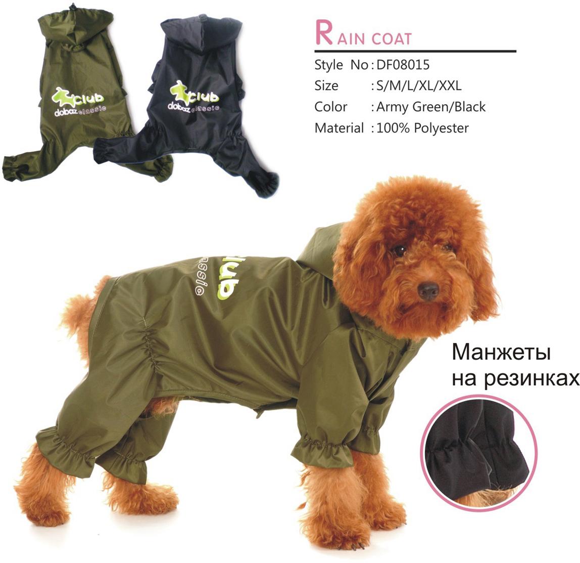 Комбинезон-дождевик для собак Dobaz, цвет: хаки. ДФ08015Б5ХЛ. Размер 5XLДФ08015Б5ХЛКомбинезон-дождевик для собак Dobaz выполнен из болоньевой ткани. Обхват шеи: 51 см.Обхват груди: 79 см.Длина спинки: 56 см.Одежда для собак: нужна ли она и как её выбрать. Статья OZON Гид