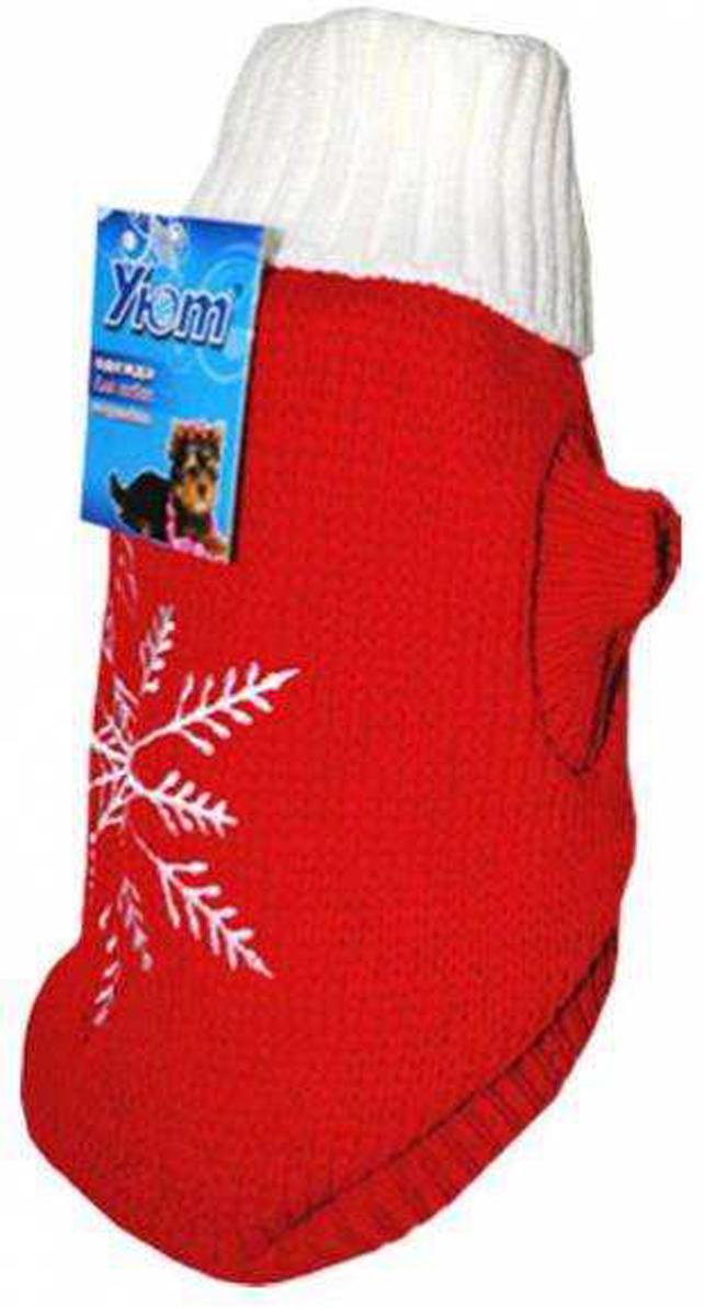 Свитер для собак Уют Снежинка, унисекс, цвет: красный. НМ12ХС. Размер XSНМ12ХСКрасивый вязаный свитер для собак Уют выполнен из акрила. Рукава, воротник и низ изделия дополнены эластичными трикотажными резинками для плотного прилегания. Модель декорирована красивым рисунком в виде снежинки. В таком свитере вашей собачке будет тепло и уютно. Обхват шеи: 22-24 см.Обхват груди: 27-33 см.Длина спинки: 20 см.Одежда для собак: нужна ли она и как её выбрать. Статья OZON Гид