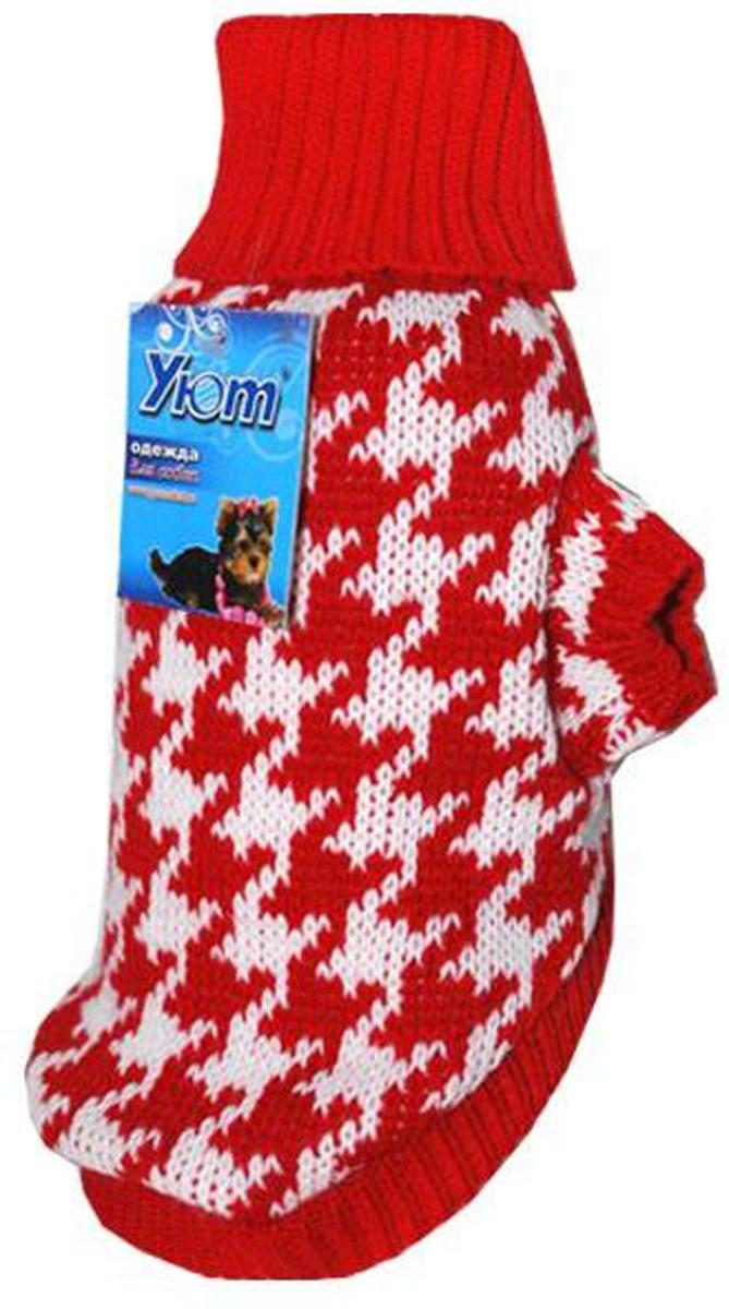 Свитер для собак Уют Шанель, унисекс, цвет: красный. НМ17Л. Размер LНМ17ЛКрасивый вязаный свитер для собак Уют выполнен из акрила. Рукава, воротник и низ изделия дополнены эластичными трикотажными резинками для плотного прилегания. Модель декорирована красивым рисунком. В таком свитере вашей собачке будет тепло и уютно. Обхват шеи: 29-33 см.Обхват груди: 46-54 см.Длина спинки: 35 см.Одежда для собак: нужна ли она и как её выбрать. Статья OZON Гид