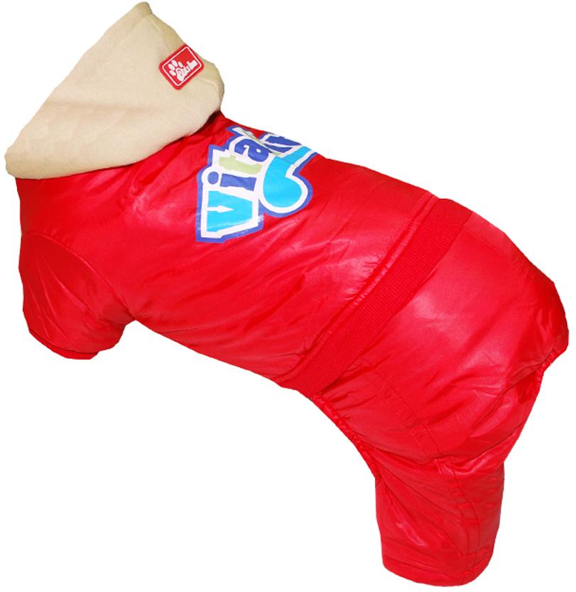Комбинезон для собак Pets INN VITALITY, цвет: красный. Петс14С. Размер SПетс14СКомбинезон с капюшоном Pets INN VITALITY подходит для длительных прогулок. Комфортный и практичный. Обхват шеи: 24-27 см.Обхват груди: 34-40 см.Длина спинки: 25 см.Одежда для собак: нужна ли она и как её выбрать. Статья OZON Гид