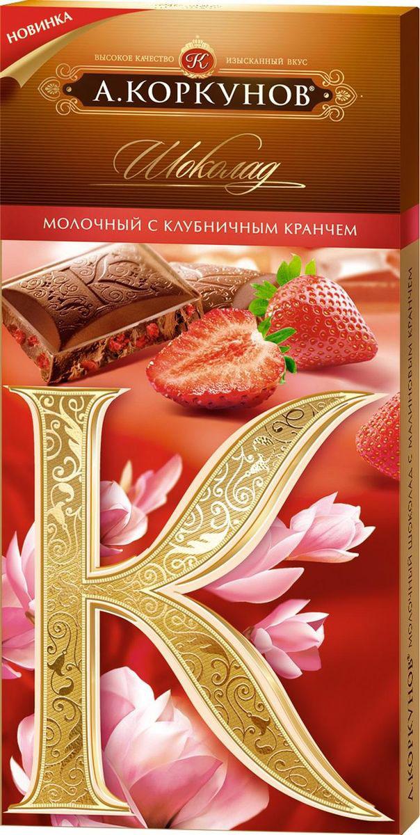А.Коркунов белая коллекция Шоколад молочный с клубничным кранчем, 90 г а коркунов белая коллекция шоколад молочный с малиновым кранчем 90 г