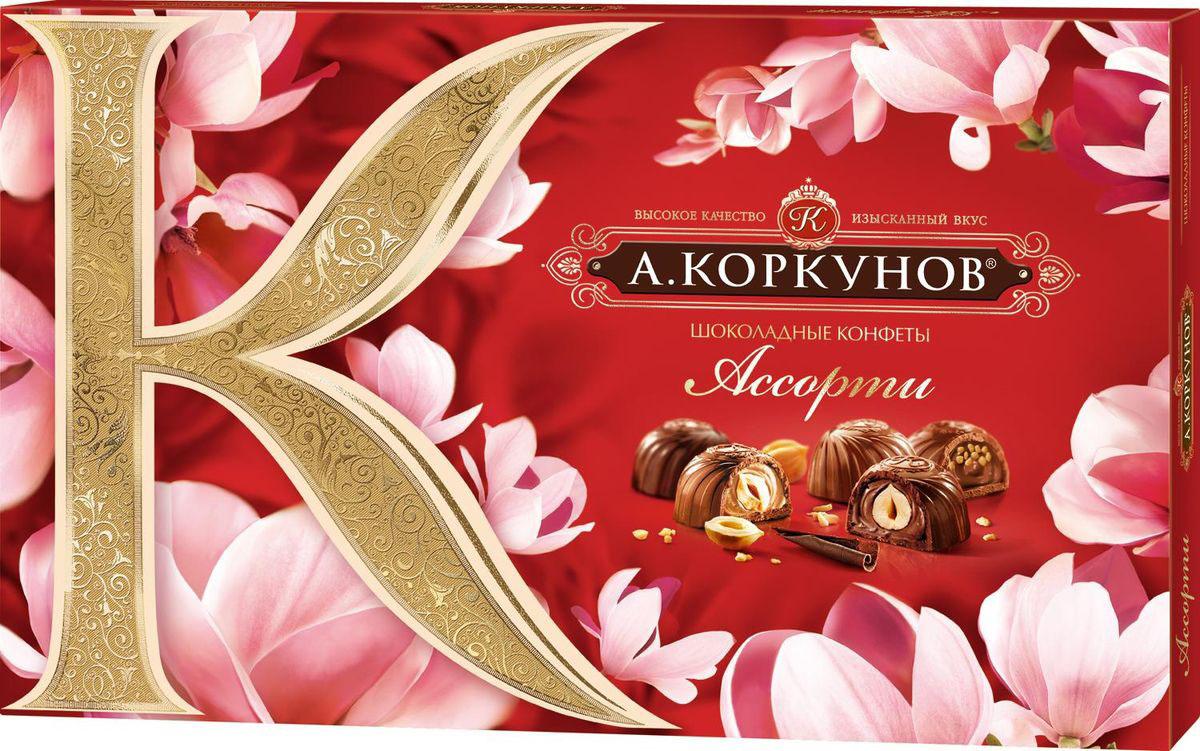 А.Коркунов весенняя коллекция Ассорти конфеты темный и молочный шоколад, 256 г коркунов ассорти конфеты темный и молочный шоколад 110 г