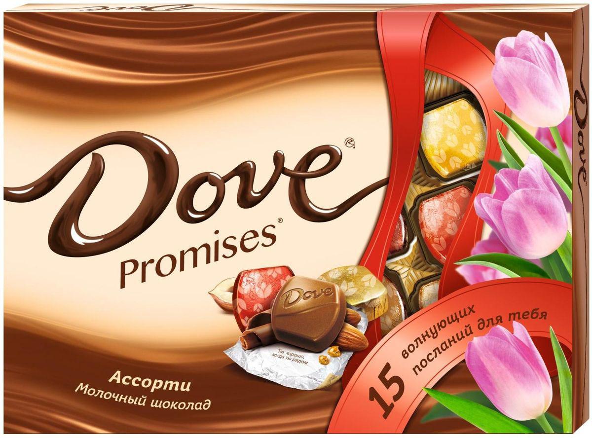 Dove Promises весенняя коллекция шоколадные конфеты молочный шоколад, 118 г4607065001933Встречай знакомый роскошный нежный шоколад Dove в весеннем дизайне - для настоящих ценителей удовольствия. Почувствуйте его обволакивающий вкус, расслабьтесь и подумайте о приятном. Даже маленькие радости могут подарить ощущение счастья. В коробке 15 миниатюрных конфет. На каждой обертке из фольги нанесены весенние послания-комплименты.