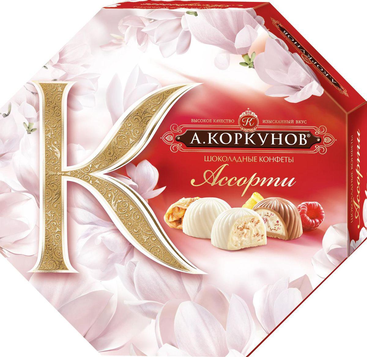 А.Коркунов белая коллекция Ассорти конфеты белый и молочный шоколад, 126 г а коркунов ассорти конфеты молочный шоколад 137 г