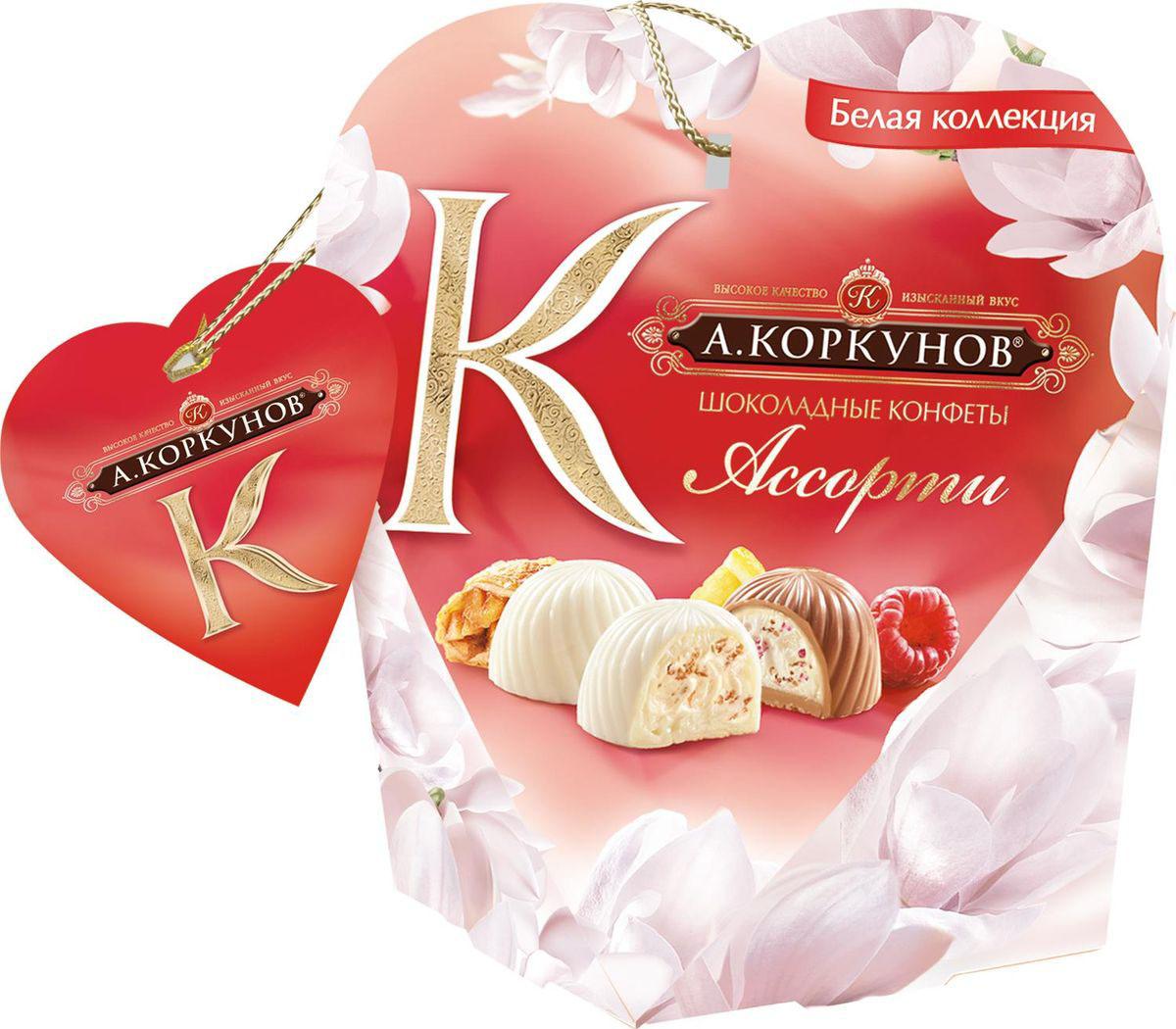 А.Коркунов белая коллекция Ассорти конфеты белый и молочный шоколад, 75 г а коркунов ассорти конфеты молочный шоколад 137 г
