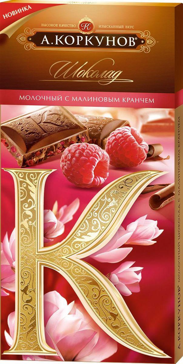 А.Коркунов белая коллекция Шоколад молочный с малиновым кранчем, 90 г chokocat любимой дочке молочный шоколад 60 г