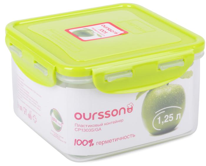 Контейнер Oursson Germetic Clip, 1,25 лCP1303S/GAКонтейнер Oursson изготовлен из высококачественного пластика. Изделие идеально подходит не только для хранения, но и длятранспортировки пищи.Контейнер имеет крышку, которая плотно закрывается на 4 защелки и оснащена специальной силиконовой прослойкой, предотвращающейпроникновение влаги, запахов и вытекание жидкости.Изделие подходит для домашнего использования, для пикников, поездок, отдыха на природе, его можно взять с собой на работу или учебу. Выдерживают температуру от -24°С до +125°С.Можно использовать в СВЧ-печах, холодильниках и морозильных камерах. Можно мыть в посудомоечной машине. Размер контейнера: 14,5 х 14,5 х 9 см.