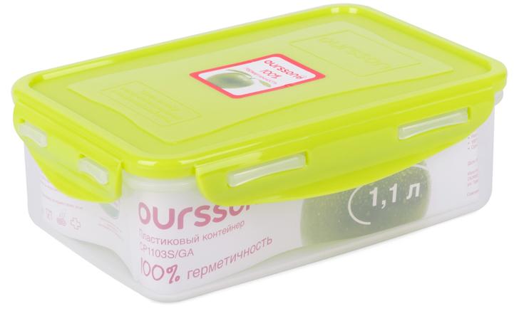 Контейнер Oursson Germetic Clip, 1,1 лCP1103S/GAКонтейнер Oursson изготовлен из высококачественного пластика. Изделие идеально подходит не только для хранения, но и длятранспортировки пищи.Контейнер имеет крышку, которая плотно закрывается на 4 защелки и оснащена специальной силиконовой прослойкой, предотвращающейпроникновение влаги, запахов и вытекание жидкости.Изделие подходит для домашнего использования, для пикников, поездок, отдыха на природе, его можно взять с собой на работу или учебу. Выдерживают температуру от -24°С до +125°С.Можно использовать в СВЧ-печах, холодильниках и морозильных камерах. Можно мыть в посудомоечной машине. Размер контейнера: 20,1 х 13,5 х 6,7 см.