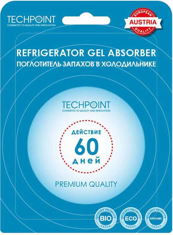 Поглотитель запахов Techpoint, для морозильной камеры, холодильника, 50 г9997Поглотитель запахов Techpoint предназначен для устранения неприятных запахов в холодильнике, шкафах и помещениях небольшого объема. Экологически чистый и безопасный поглотитель запахов состоит только из натуральных компонентов, которые не влияют на качество и вкус продуктов. Поглотитель остается эффективным в течение 2 месяцев с начала его эксплуатации в холодильнике.
