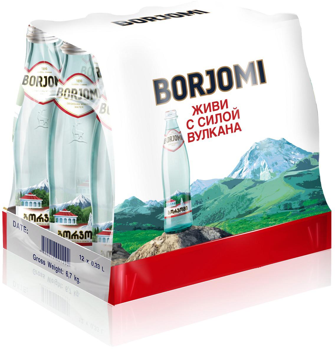 Borjomi вода природная гидрокарбонатно-натриевая минеральная, 12 шт по 0,5 л4860019001308Borjomi – природная гидрокарбонатно-натриевая минеральная вода с минерализацией 5,0-7,5 г/л. Рожденная в недрах Кавказских гор, она бьет из земли горячим ключом в долине Боржоми, на территории крупнейшего в Европе Грузинского Национального парка Боржоми-Харагаули. Благодаря уникальному комплексу минералов вулканического происхождения, эта природная минеральная вода действует как душ изнутри и прекрасно очищает организм.Зарождаясь на глубине 8000 м и поднимаясь сквозь слои вулканических пород, вода Borjomi насыщается природной композицией из более чем 60 полезных минералов.Разлито на месте добычи из Боржомского месторождения минеральных вод (скв.№25Э,41р).Показания по лечебному применению: болезни пищевода, хронический гастритс нормальной и повышенной секреторной функцией желудка, язвенная болезньжелудка и двенадцатиперстной кишки, болезни кишечника, болезни печени,желчного пузыря и желчевыводящих путей, болезни поджелудочной железы,нарушение органов пищеварения после оперативных вмешательств по поводуязвенной болезни желудка, постхолецистэктомические синдромы, болезниобмена веществ: сахарный диабет, ожирение, болезни мочевыводящих путей.При вышеуказанных заболеваниях применяется только вне фазы обострения. В упаковке 12 бутылок из стекла. Уважаемые клиенты! Обращаем ваше внимание на то, что упаковка может иметь несколько видов дизайна. Поставка осуществляется в зависимости от наличия на складе.Сколько нужно пить воды: мнение диетолога. Статья OZON Гид