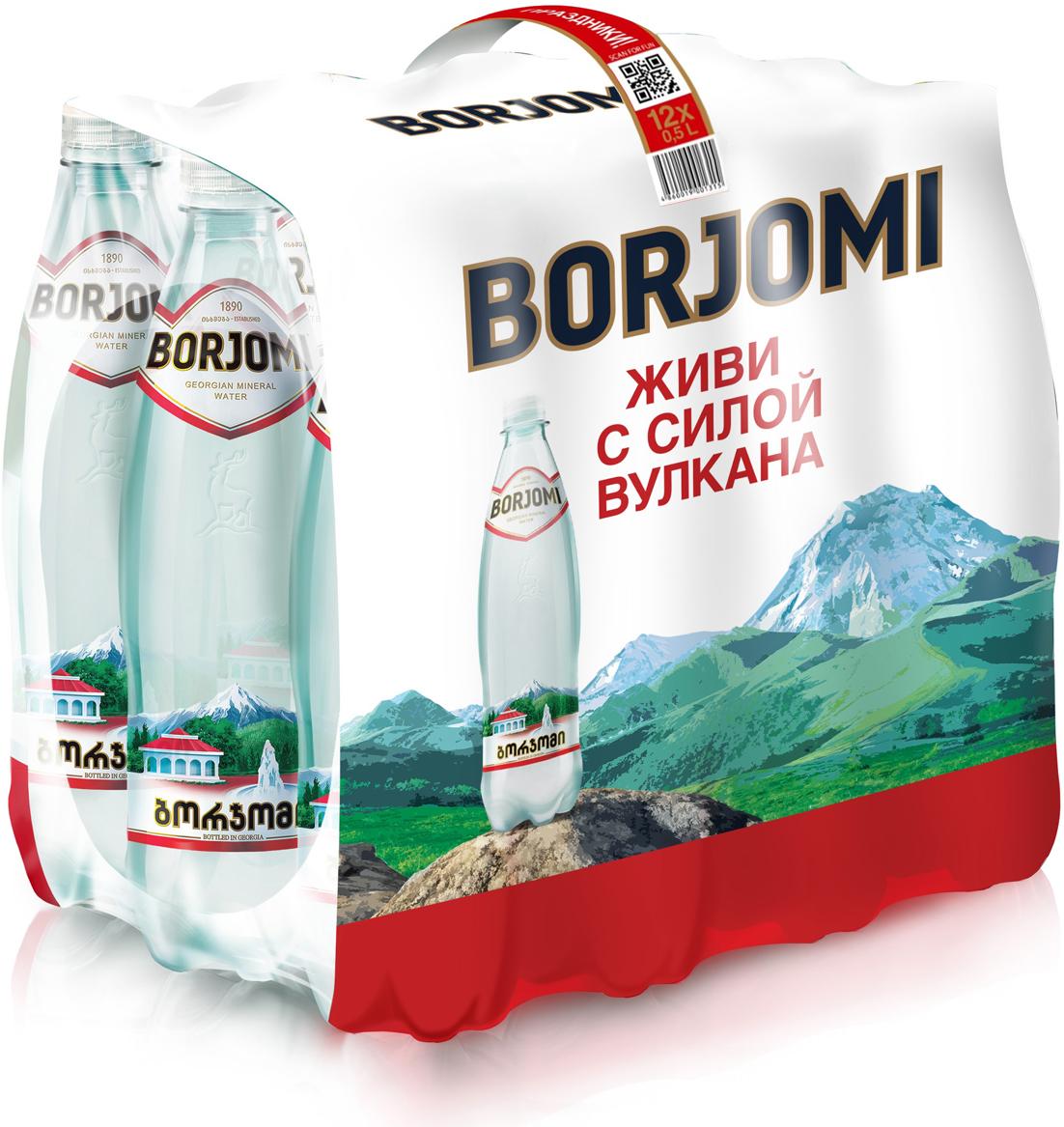 Вода Borjomi природная гидрокарбонатно-натриевая минеральная, 12 шт по 0,5 л вода borjomi без газа 0 5 л