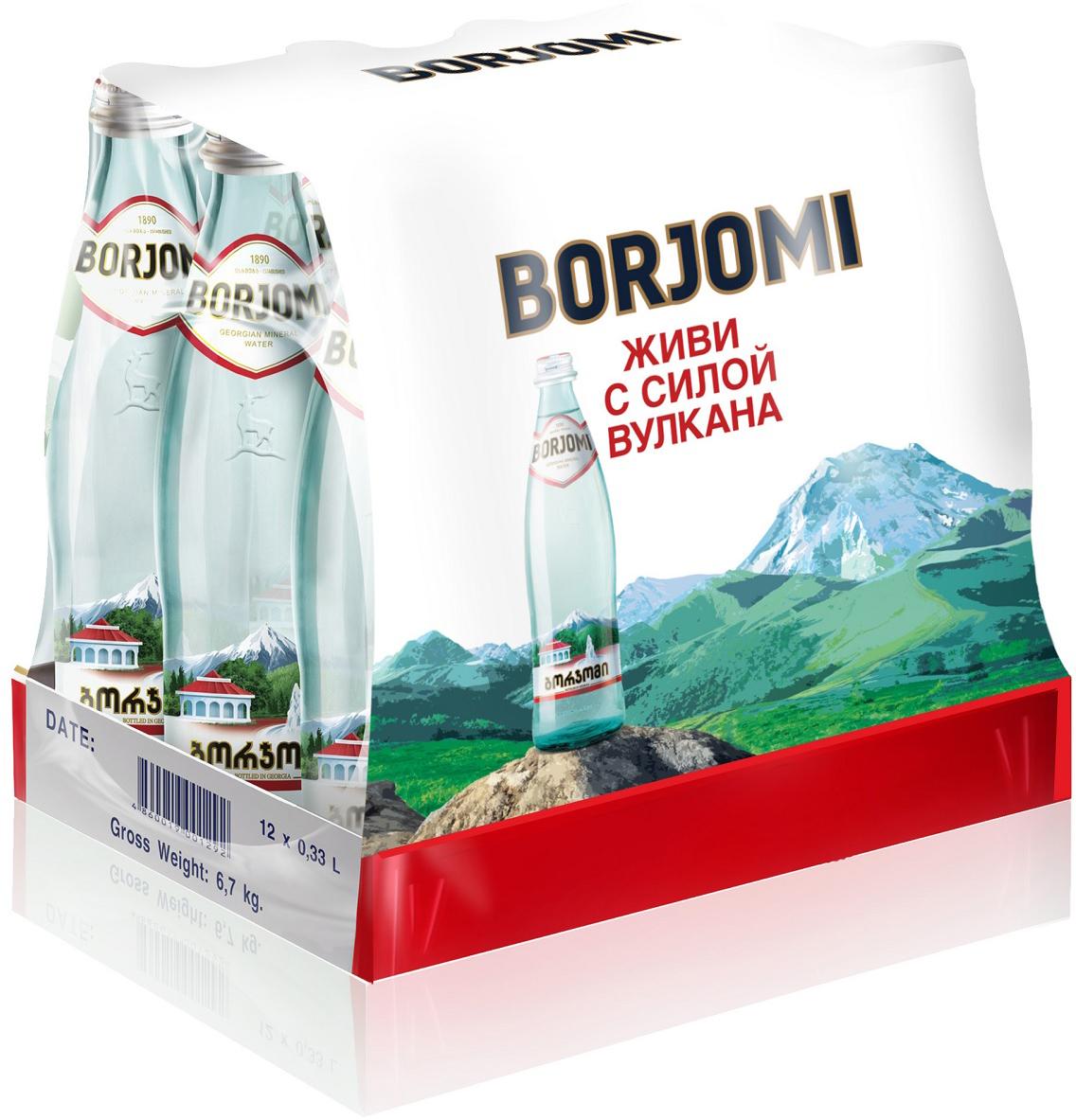 Вода Borjomi природная гидрокарбонатно-натриевая минеральная, 12 шт по 0,33 л вода borjomi без газа 0 5 л