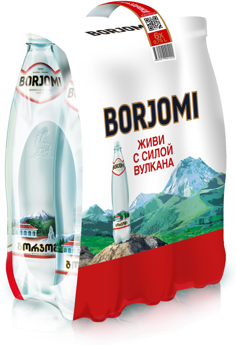 Вода Borjomi природная гидрокарбонатно-натриевая минеральная, 6 шт по 0,75 л