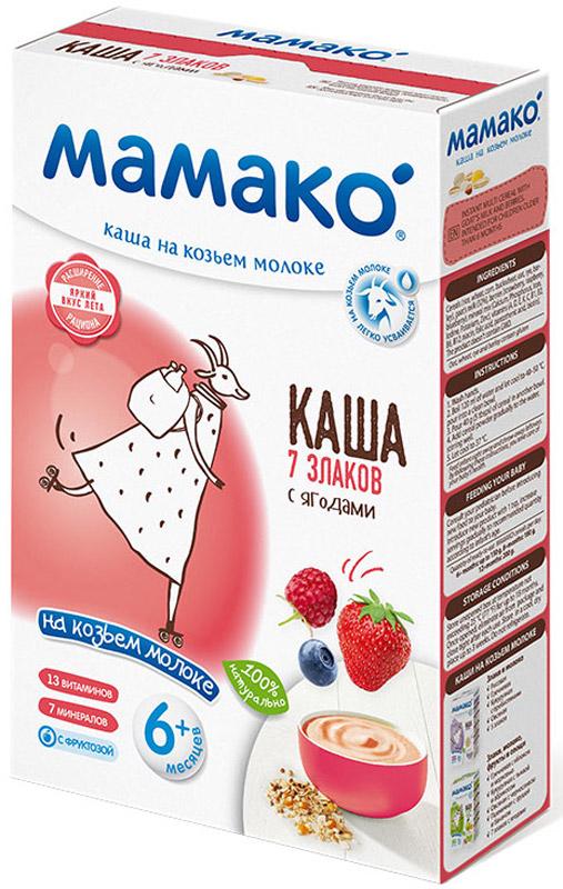 МАМАКО Каша 7 злаков с ягодами на козьем молоке, 200 г -  Детское питание
