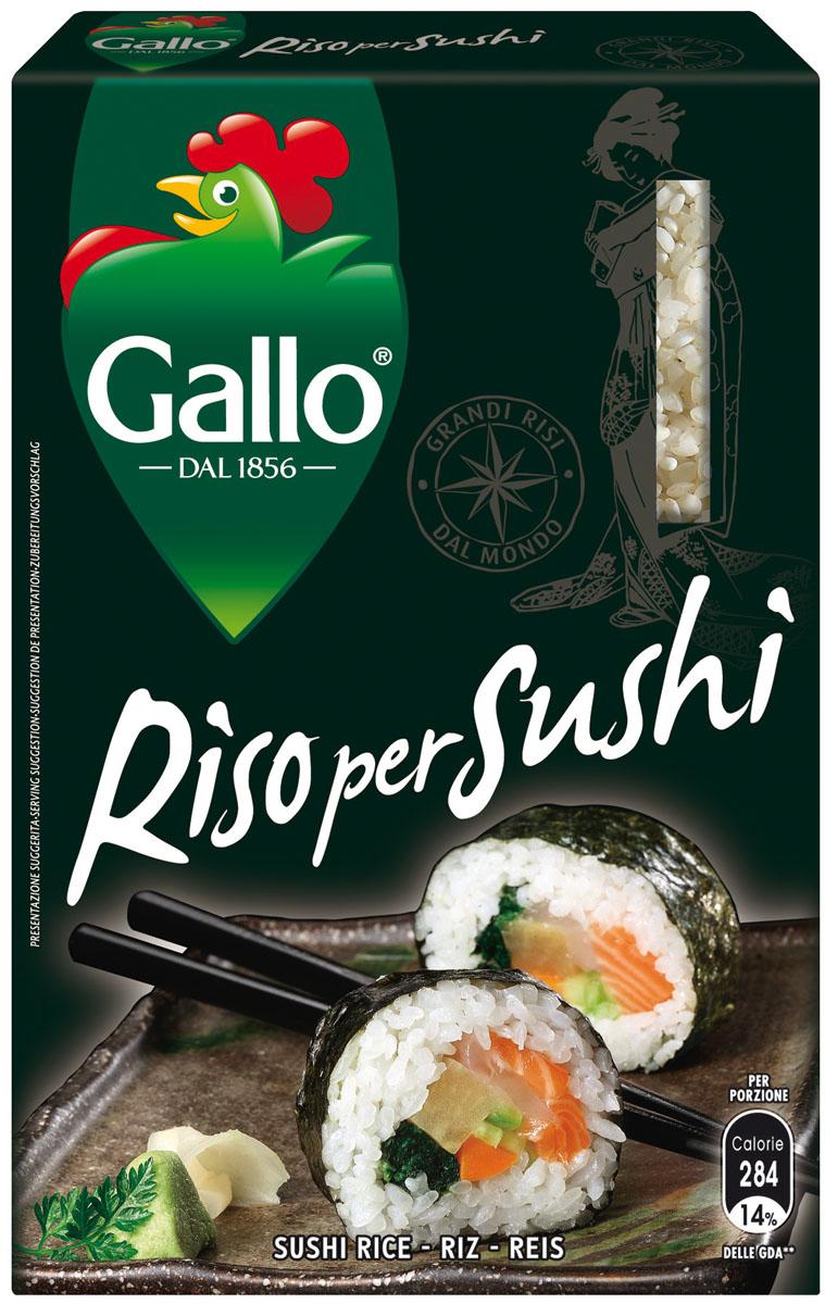 Riso Gallo Рис для суши, 500 г riso gallo рис басмати 500 г