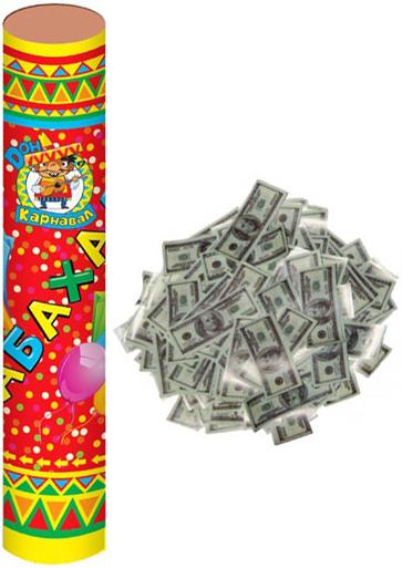 """Подарите радость, дополнив праздник хлопушкой-бабахалкой Miland """"Доллары"""". Когда раздастся звонкий хлопок и под веселый смех на всех посыплется разноцветное конфетти - восторг гостей торжества гарантирован!"""