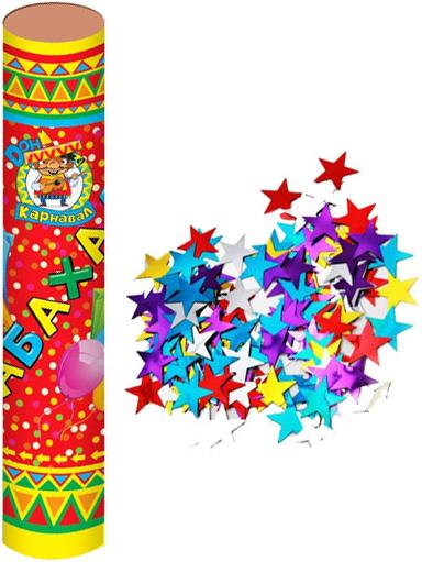 """Подарите радость, дополнив праздник хлопушкой-бабахалкой Miland """"Звезды"""". Когда раздастся звонкий хлопок и под веселый смех на всех посыплется разноцветное конфетти - восторг гостей торжества гарантирован!"""