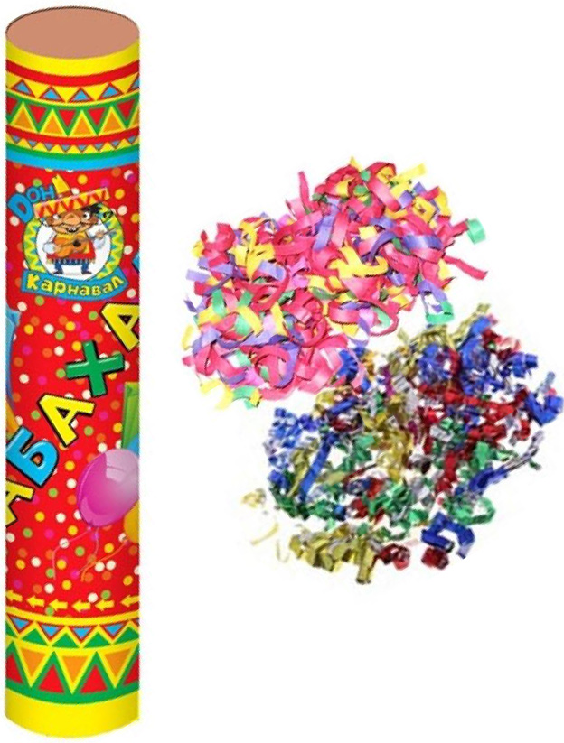 Подарите радость, дополнив праздник хлопушкой-бабахалкой. Когда раздастся звонкий хлопок и под веселый смех на всех посыплется разноцветное конфетти - восторг гостей торжества гарантирован!