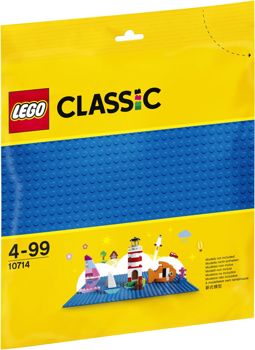 LEGO Classic Конструктор Синяя базовая пластина 10714