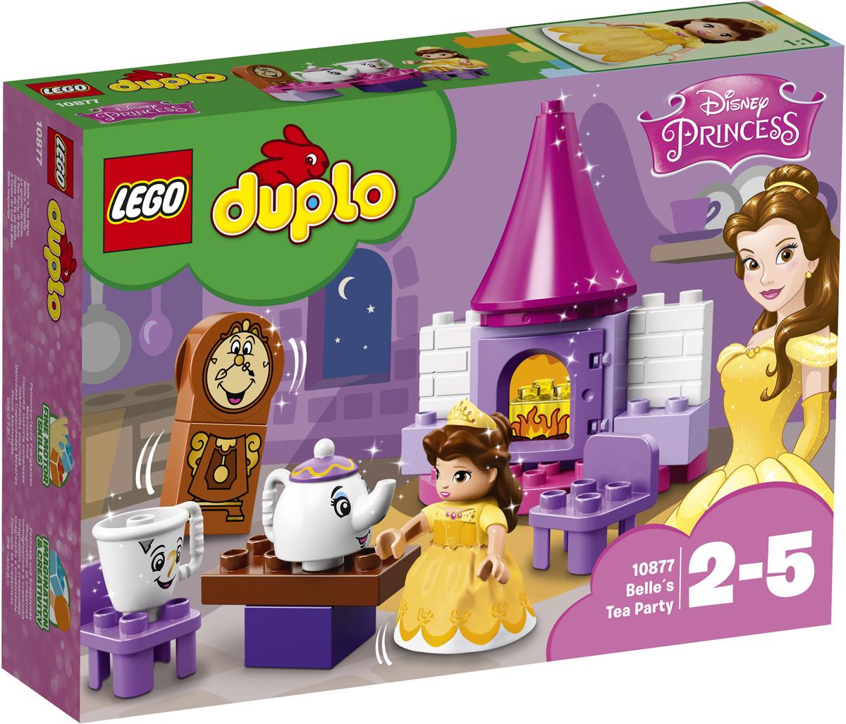 LEGO DUPLO Princess Конструктор Чаепитие у Белль 10877 lego duplo my first конструктор мои первые домашние животные 10858