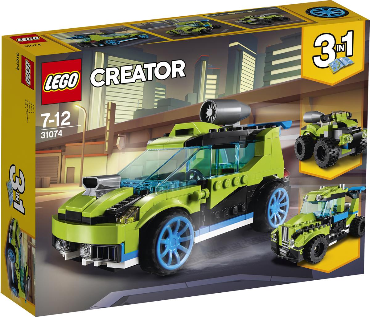 конструктор lego creator реактивный самолет 31042 LEGO Creator Конструктор Суперскоростной раллийный автомобиль 31074