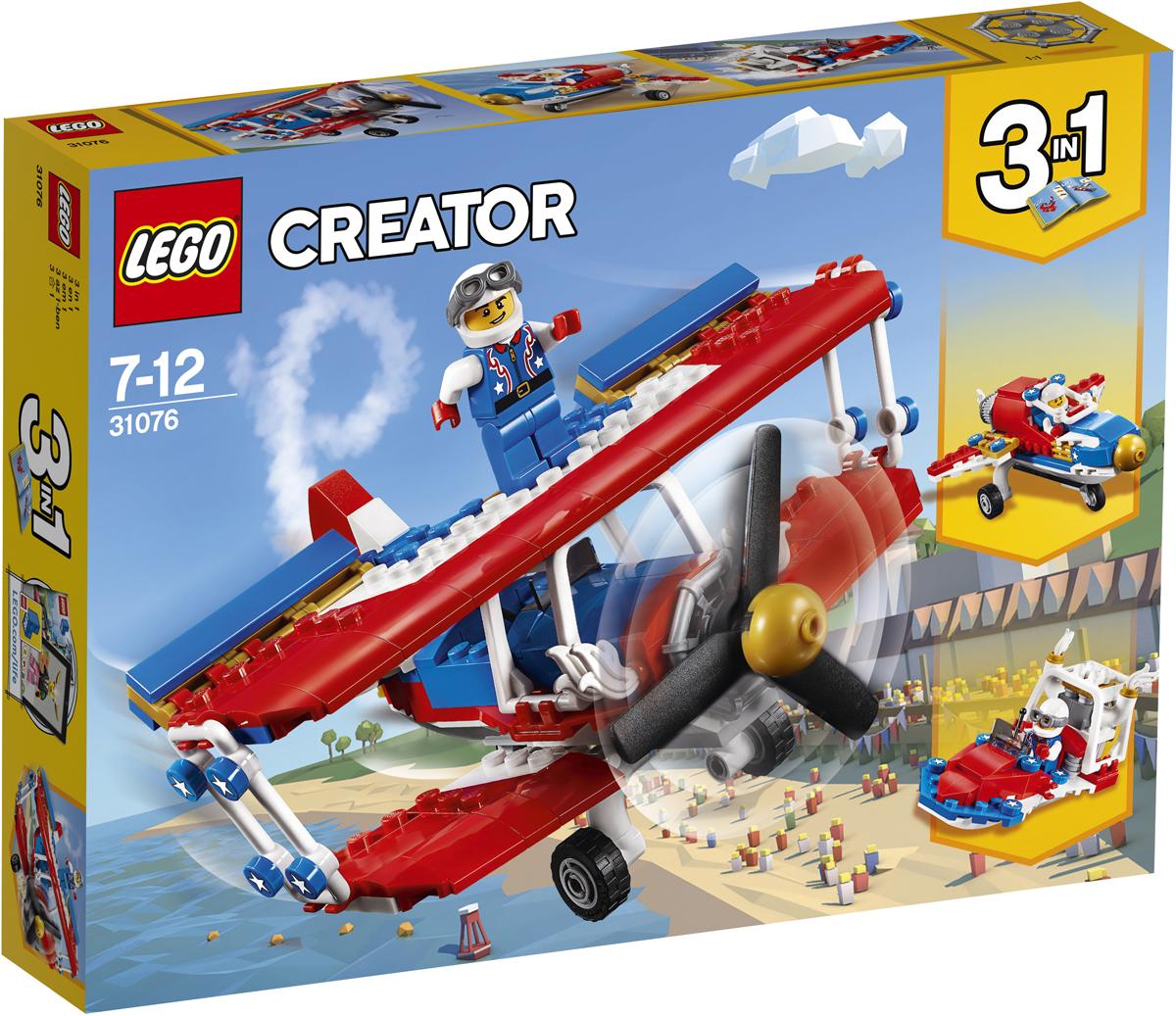 конструктор lego creator реактивный самолет 31042 LEGO Creator Конструктор Самолет для крутых трюков 31076
