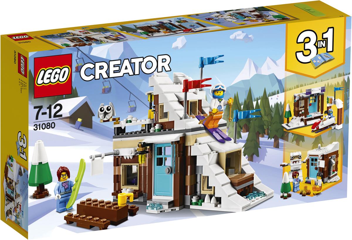 конструктор lego creator реактивный самолет 31042 LEGO Creator Конструктор Зимние каникулы Модульная сборка 31080