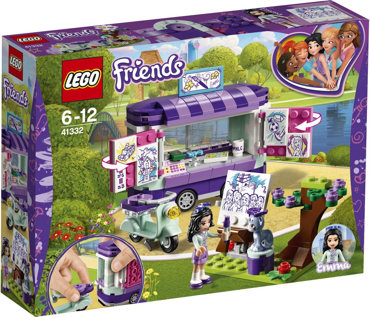 LEGO Friends Конструктор Передвижная творческая мастерская Эммы 41332 Уцененный товар (№1), Конструкторы  - купить со скидкой
