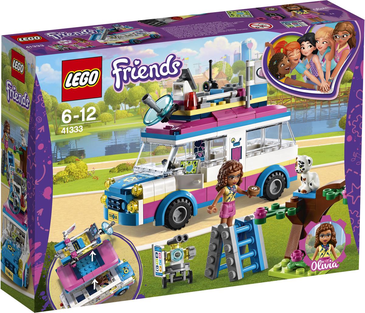LEGO Friends Конструктор Передвижная научная лаборатория Оливии 41333 lego friends конструктор парк развлечений игровые автоматы 41127