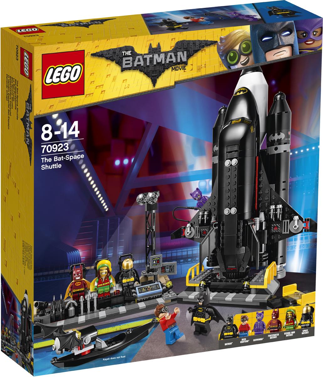 LEGO Batman Movie Конструктор Космический шаттл Бэтмена 70923 обручи тройные на привязку