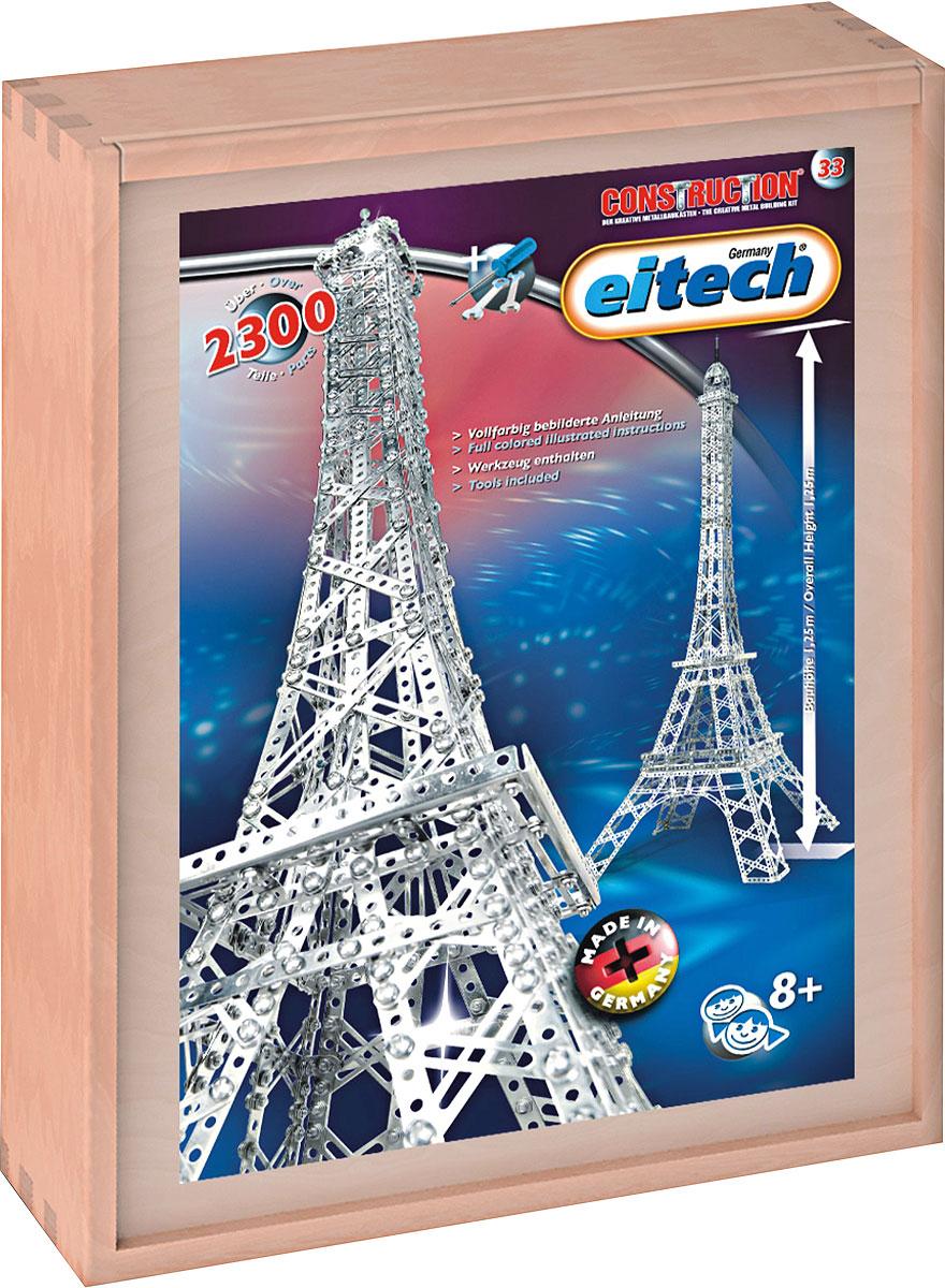 Eitech Конструктор металлический Эйфелева башня 00033 - Конструкторы