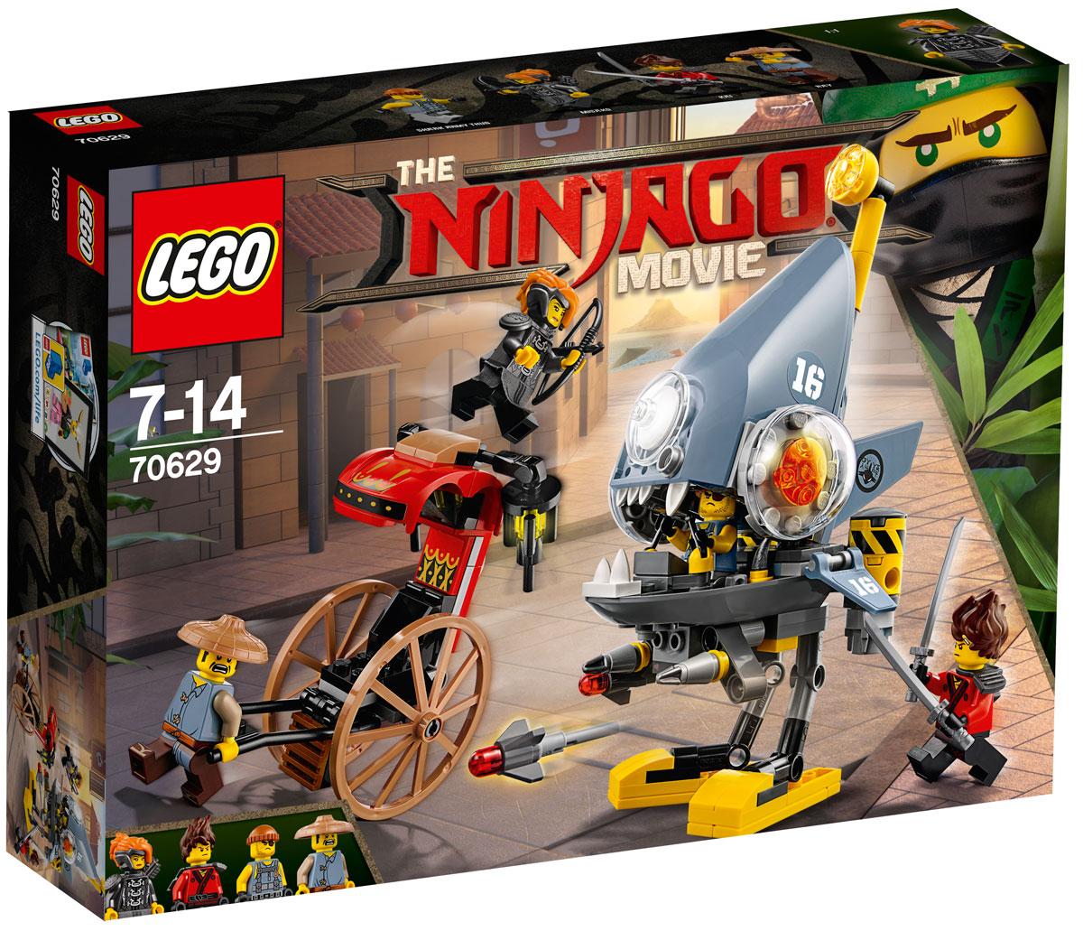 LEGO Ninjago Конструктор Нападение пираньи 70629 lego ninjago 70737 битва механических титанов