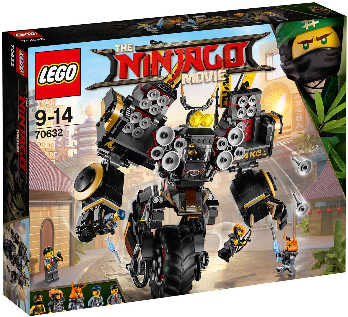 LEGO Ninjago Конструктор Робот землетрясений 70632 конструктор lego ninjago ограбление киоска 70607