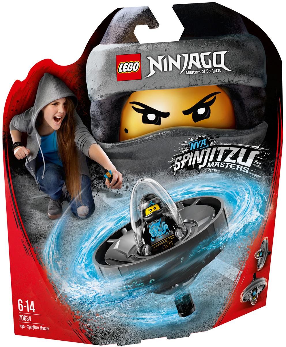 LEGO Ninjago Конструктор Ния - Мастер Кружитцу 70634 конструктор lego ninjago 70633 кай мастер кружитцу