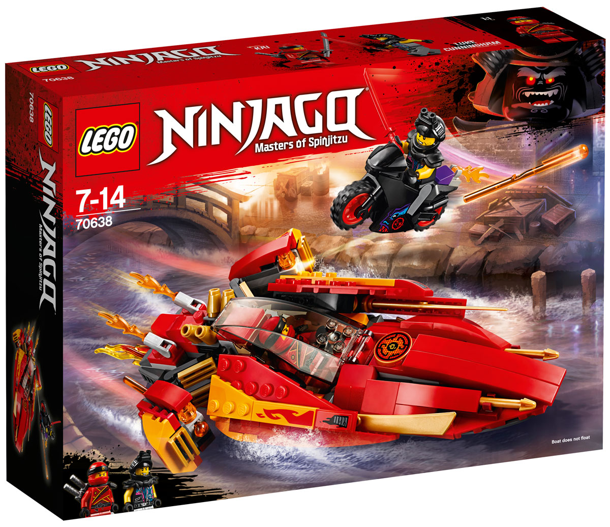 LEGO Ninjago Конструктор Катана V11 70638 lego ninjago 70737 битва механических титанов
