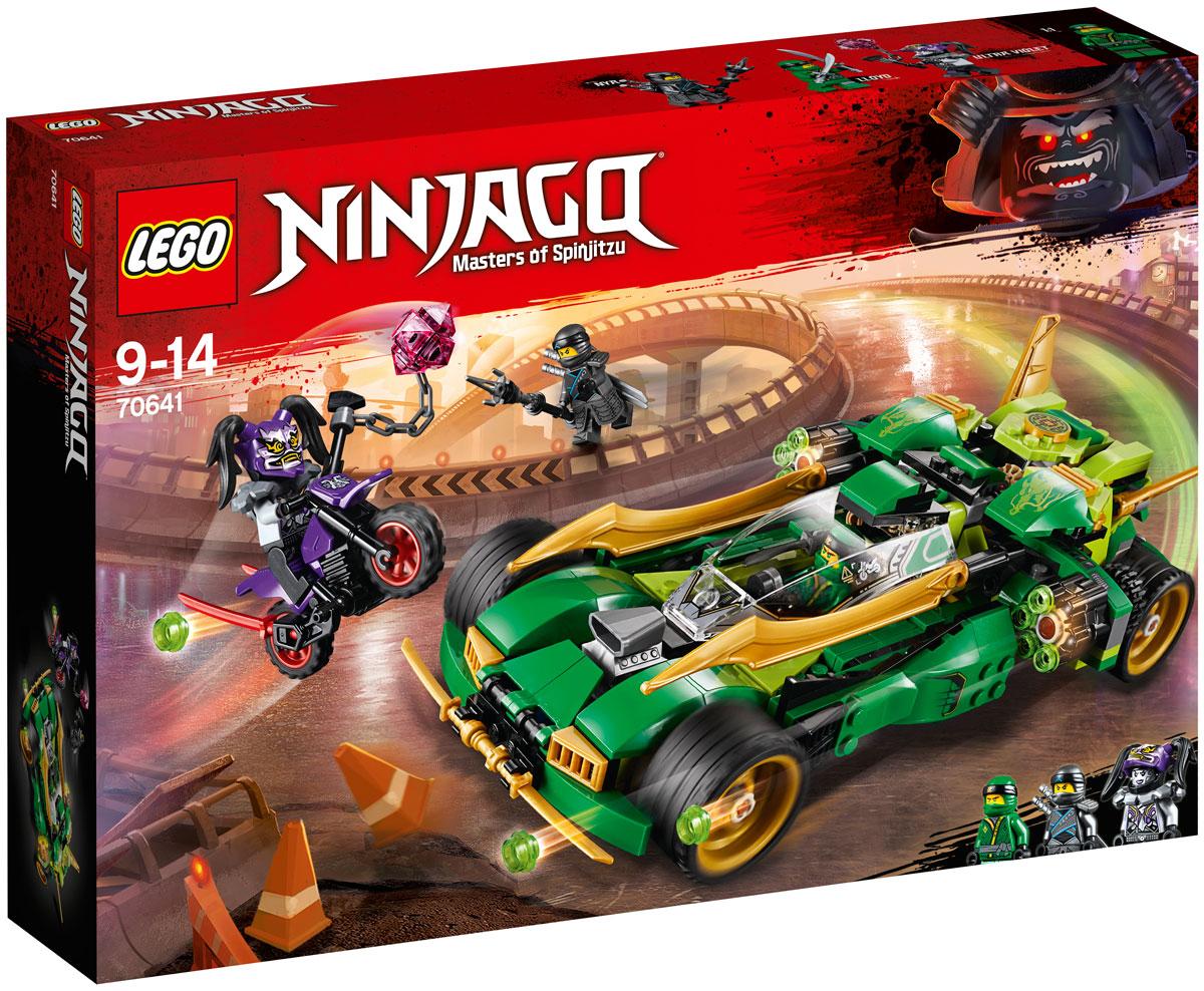 LEGO Ninjago Конструктор Ночной вездеход ниндзя 70641 lego ninjago конструктор побег из тюрьмы криптариум 70591