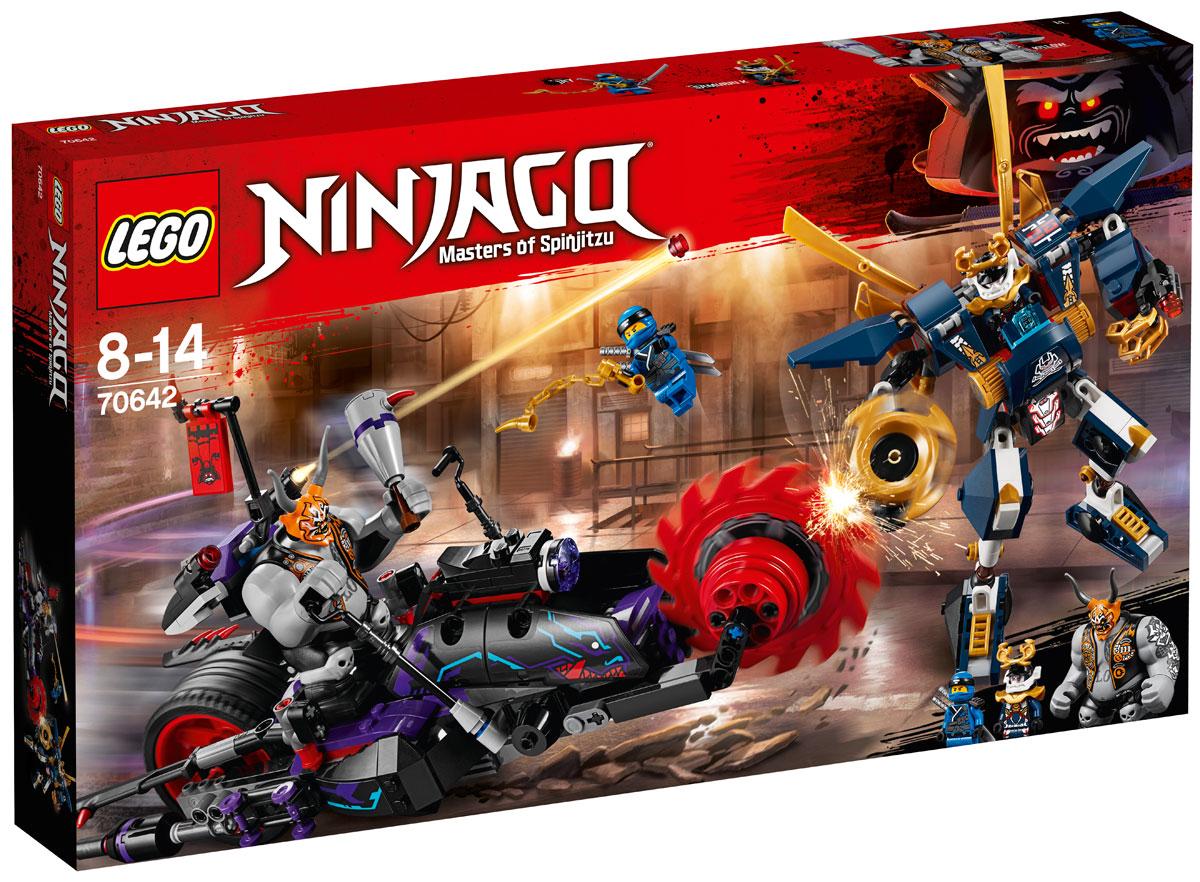 LEGO Ninjago Конструктор Киллоу против Самурая Икс 70642 конструктор lego ninjago дракон джея 350 элементов 70602