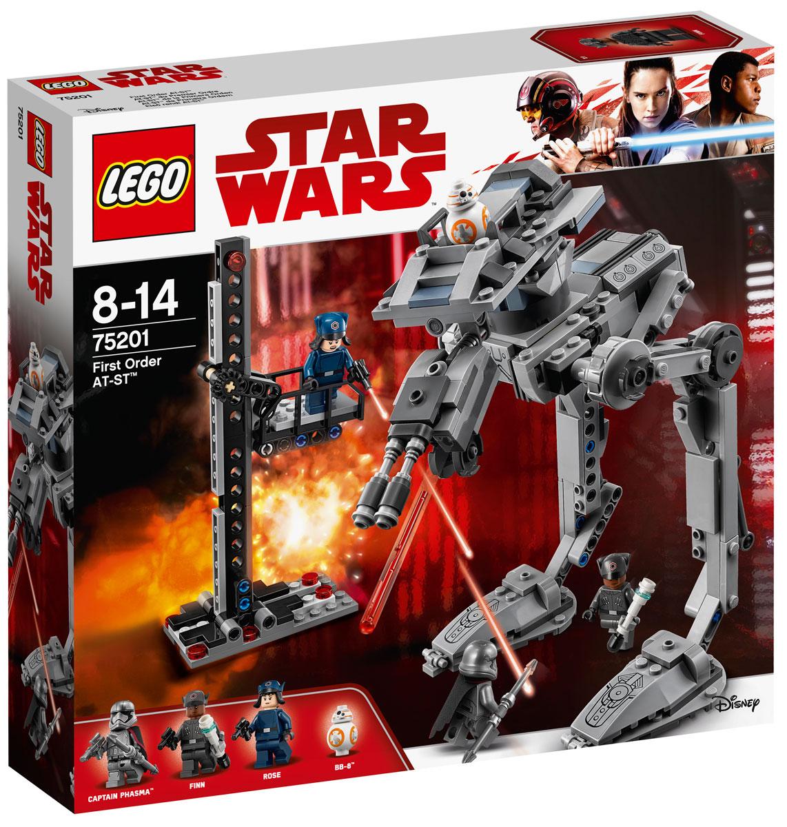 LEGO Star Wars Конструктор Вездеход AT-ST Первого Ордена 75201 - Конструкторы