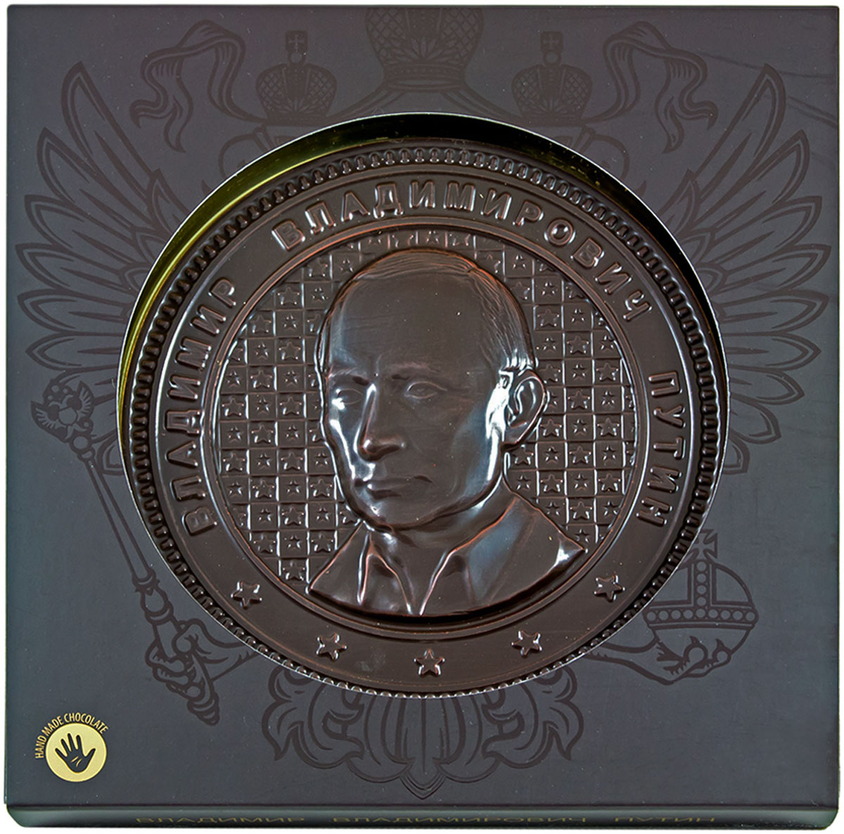 Райская птица Тёмный шоколад 71% фигурный медаль Путин В.В., 90 г райская птица темный шоколад 71% с малиной 85 г