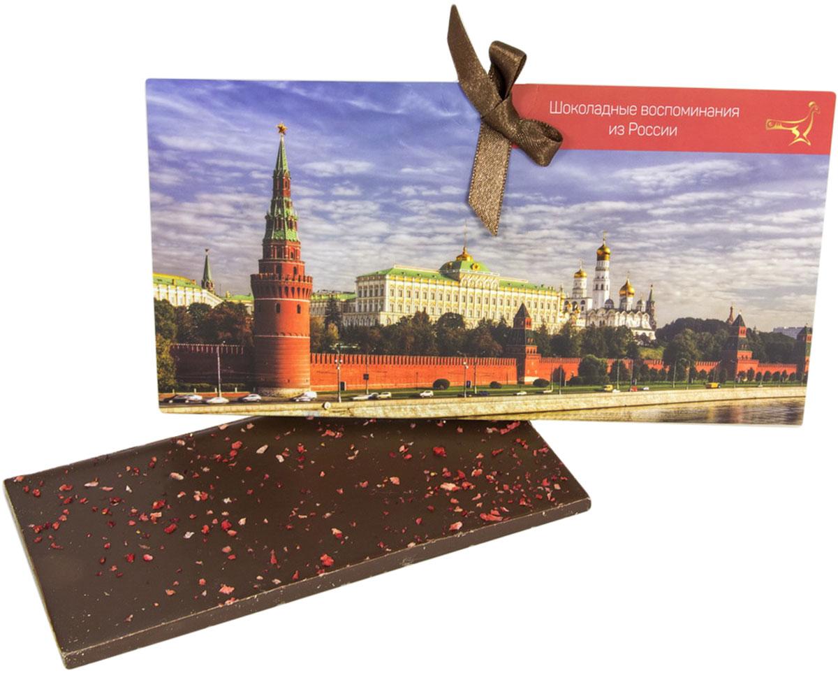 Райская птица Темный шоколад 71% с малиной сувенирный ручной работы в открытке, 60 г райская птица тёмный шоколад 71% фигурный медаль путин в в 90 г