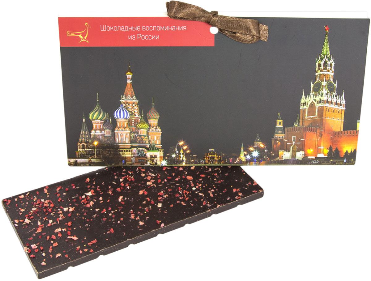 Райская птица Темный шоколад 71% с клубникой сувенирный ручной работы в открытке, 60 г райская птица тёмный шоколад 71% фигурный медаль путин в в 90 г