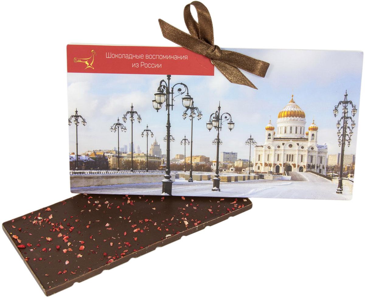 Райская птица Молочный шоколад 38% с малиной сувенирный ручной работы в открытке, 60 г chokocat спасибо молочный шоколад 60 г