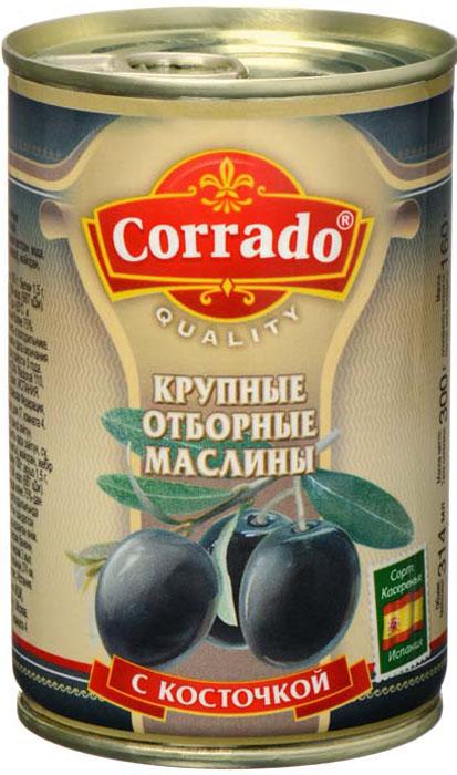 Corrado маслины крупные отборные с косточкой, 300 г оливки чёрные pikarome с косточкой в рассоле 3 2 кг