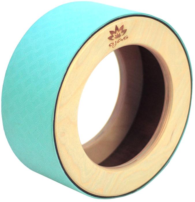 Колесо для йоги Yogin Dharma, цвет: мятный, диаметр 35 см2000102740314Йога-колесо – универсальный пропс для занятий йогой, пилатесом и стрейчингом:- способствует увеличению подвижности плечевых суставов- помогает раскрытию грудного отдела позвоночника- вытягивает абдоминальную зону и прорабатывает сгибатели бедра- увеличивает общую подвижность спины и гибкость позвоночника- рекомендовано при лечении остеохондроза, сколиоза, йоготерапии протрузий. Йога-колесо - один из самый популярных тренажеров для позвоночника. Ведущие инструктора йоги и пилатеса используют его на своих занятиях.Стильный и лаконичный дизайн.Основа колеса сделана из дерева, на поверхность которого нанесена эко-восковая финишная обработка. Снаружи колесо покрыто противоскользящим покрытием из TPE (толщиной 6мм).Йога-колесо – универсальный пропс для занятий йогой, пилатесом и стрейчингом:- способствует увеличению подвижности плечевых суставов- помогает раскрытию грудного отдела позвоночника- вытягивает абдоминальную зону и прорабатывает сгибатели бедра- увеличивает общую подвижность спины и гибкость позвоночника- рекомендовано при лечении остеохондроза, сколиоза, йоготерапии протрузий. Йога-колесо - один из самый популярных тренажеров для позвоночника. Ведущие инструктора йоги и пилатеса используют его на своих занятиях.Стильный и лаконичный дизайн.Основа колеса сделана из дерева, на поверхность которого нанесена эко-восковая финишная обработка. Снаружи колесо покрыто противоскользящим покрытием из TPE (толщиной 6мм).