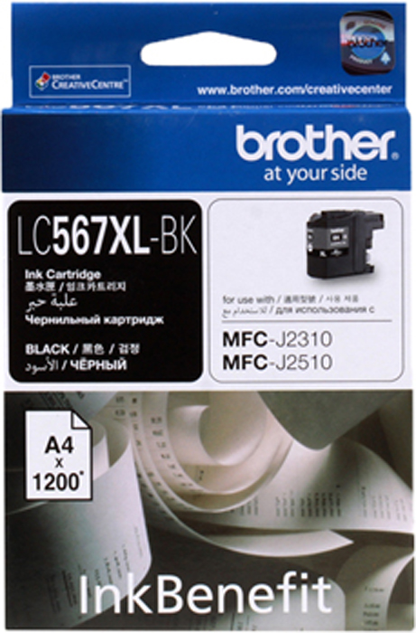 Brother LC567XLBK, Black картридж для Brother MFC-J2310/MFC-J2510 brother lc1220y yellow картридж для brother dcp j525w mfc j430w mfc j825dw